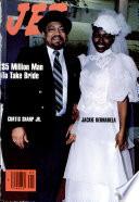 Jan 31, 1983