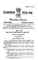 Rajasthan Gazette