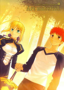 Fate Complete Material Volume1