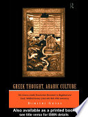 Greek Thought, Arabic Culture: The Graeco-Arabic Translation Movement in Baghdad and Early 'Abbasaid Society (2nd-4th/5th-10th c.)