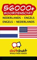 56000+ Nederlands - Engels Engels - Nederlands woordenschat Book