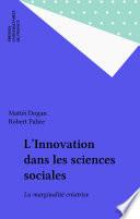 L'Innovation dans les sciences sociales