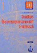 Grundkurs   bersetzungswissenschaft Franz  sisch