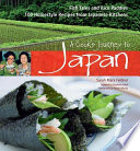 Cook s Journey to Japan