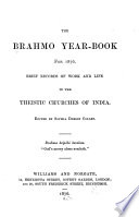 The Brahmo Year book