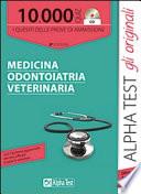 10000 quiz medicina odontoiatria veterinaria  Con CD ROM