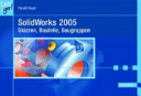 SolidWorks 2005