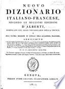 Nuovo dizionario italiano francese