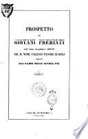 Prospetto dei giovani premiati nell anno accademico 1860 61 nel r  nobil collegio Tolomei di Siena diretto dai padri delle Scuole pie