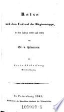 Beitraege zur Kenntnis des Russischen Reiches (etc.)