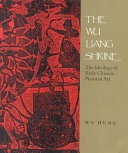 The Wu Liang Shrine Created In Ad 151 Is The Most