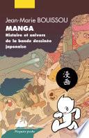 Manga (nouvelle édition)