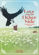 Love On The Other Side A Nagabe Short Story Collection