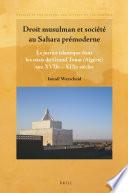 illustration Droit musulman et société au Sahara prémoderne