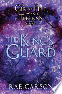 The King s Guard