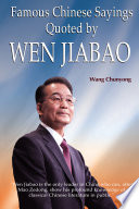 Famous Chinese Sayings Quoted by WEN JIABA