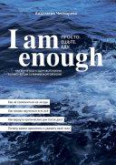 I am enough. Просто. Ешьте. Еду Book
