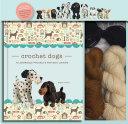 Crochet Dogs : crochet a pack of pups in...