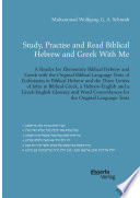 Study  Practise and Read Biblical Hebrew and Greek With Me  A Reader for Elementary Biblical Hebrew and Greek with the Original Biblical Language Texts of Ecclesiastes in Biblical Hebrew and the Three Letters of John in Biblical Greek