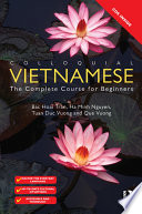 Colloquial Vietnamese  eBook And MP3 Pack