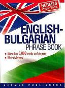 English Bulgarian Phrase Book