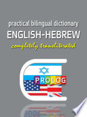English Hebrew Dictionary Prolog Co Il  book