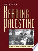 Reading Palestine