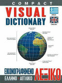 Compact Visual Dictionary Greek-English : with illustrations. the compact size makes it...