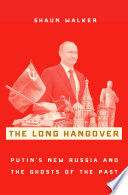 The Long Hangover