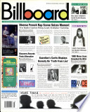 Jan 20, 1996