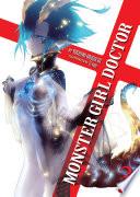 Monster Girl Doctor Light Novel Vol 3