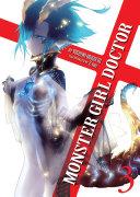 download ebook monster girl doctor (light novel) vol. 3 pdf epub