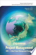 Japanese Project Management