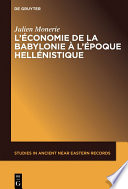 illustration du livre L'économie de la Babylonie à l'époque hellénistique (IVème – IIème siècle avant J.C.)