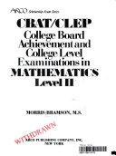 College board achievement and college level examinations in mathematics, level II