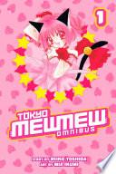 Tokyo Mew Mew Omnibus