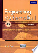 Engineering Mathematics I  For Uptu