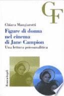 Figure di donna nel cinema di Jane Campion