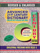 Advanced 21st Century Dictionary