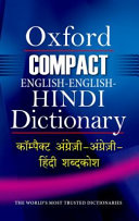 Compact English English Hindi Dictionary