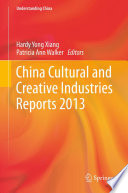 China Cultural and Creative Industries Reports 2013