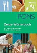 Zeige-Wörterbuch