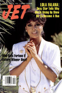 Mar 19, 1990