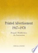 Printed Advertisement 1947 1970