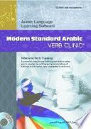 Modern Standard Arabic Free download PDF and Read online