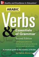 Arabic Verbs   Essentials of Grammar  2E