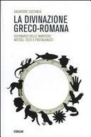 La divinazione greco romana
