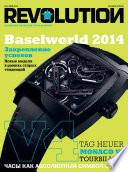 Журнал Revolution No34, май 2014