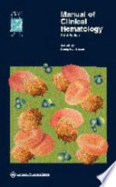 Manual Of Clinical Hematology