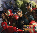 The Road to Marvel s Avengers  Infinity War   The Art of the Marvel Cinematic Universe